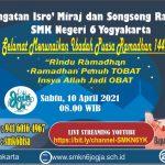 Peringatan Isra Mi'raj Dan Menyongsong Bulan Ramadhan 1442 H